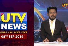 UTV | Official Website of UTV Tamil HD Channel Sri Lanka